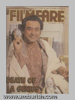 Kishore Kumar, 